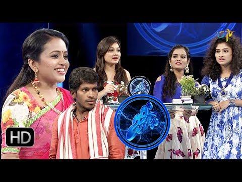 Genes | 4th November 2017| Full Episode | Tv Actress Vishnu Priya, Maheswari, Priyanka | ETV Telugu