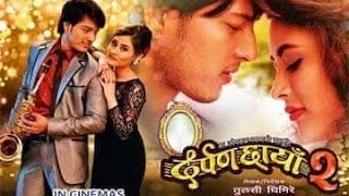 darpan chhaya 2 Premier show || Tulsi Ghimire || Aawaz Online TV