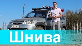видео Chevrolet Niva