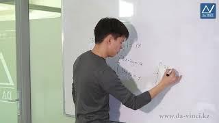 11 класс, 32 урок, Уравнения и неравенства с двумя переменными