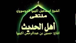 Wazou Zarma Ismaila Akibou EL-Dossowie (10)
