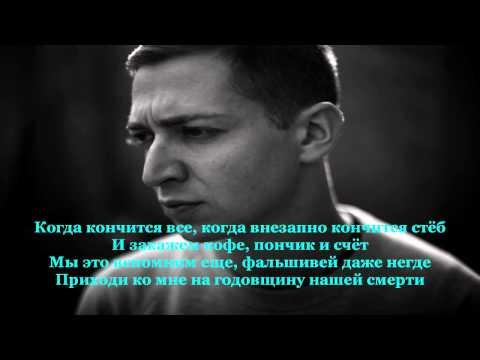 Клип Oxxxymiron - Волапюк