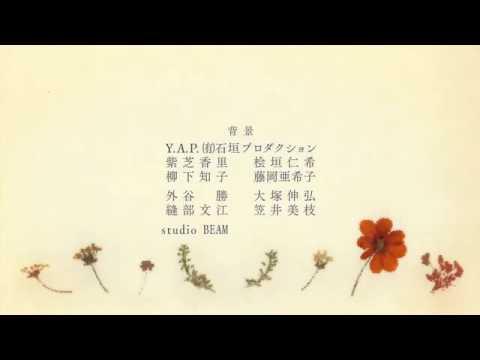 Aimer-_-AKANESASU- end Natsume yuujinchou 5