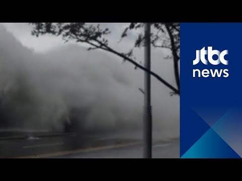 [인터뷰] 방향 튼 태풍 ′쁘라삐룬′…예상 피해 지역·규모는?
