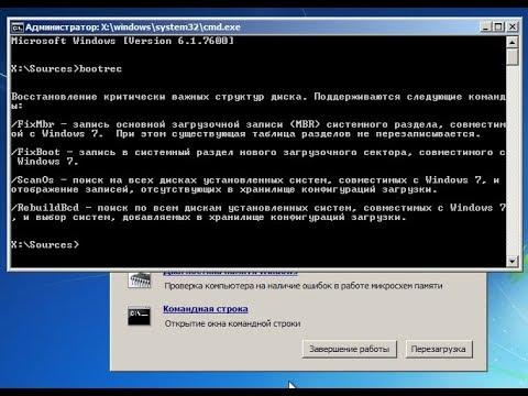 💻 Продвинутое восстановление Windows 7, 8, 10: Sfc Dism / ОБУЧЕНИЕ 🚑