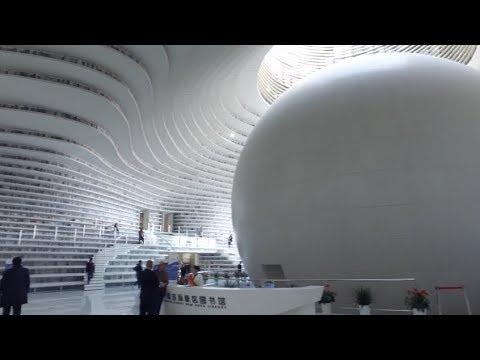Futuristic Tianjin Binhai Library Gains Global Attention