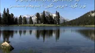 Farhang Sharif Kharaman miravi dar del