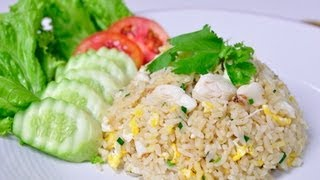[thai Food] Khao Phad Pu (crab Fried Rice)