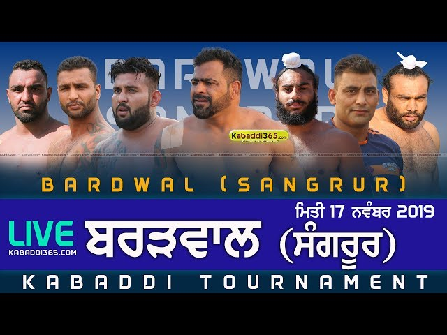🔴[Live] Bardwal (Sangrur) Kabaddi Tournament 17 Nov 2019