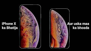 Parody : Apple iPhone XS, XS Max & XR Introduction