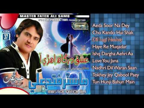 Dil Lagi Naahey - Master Fateh Ali - New Sindhi Album 2017 - Sr Production