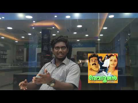 Devadoothan - The Flop Story ??