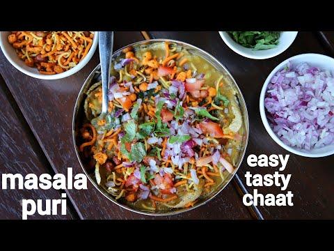 Masala Puri Recipe - Street Style | Bangalore Masala Puri Chaat Recipe | ಮಸಾಲಪುರಿ | Masalpuri