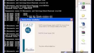 Установка сетевого ключа 1С.avi(Интсрукция по установке сетевого ключа 1С., 2010-02-15T10:33:39.000Z)