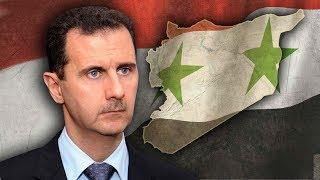 Башар аль-Асад / Bashar Assad / شار حافظ الأسد