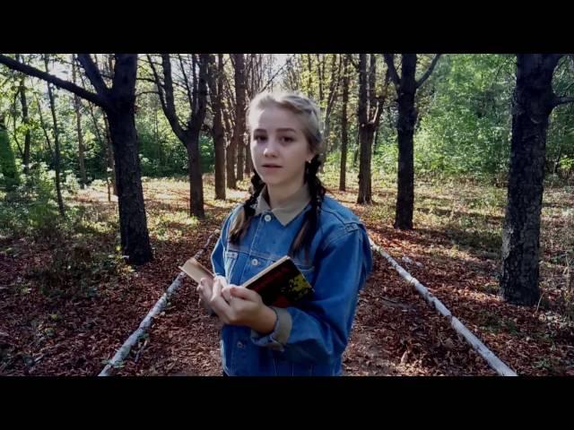 Екатерина Кирюшенкова читает произведение «Призраки» (Бунин Иван Алексеевич)
