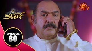 Nandhini - நந்தினி | Episode 80 | Sun TV Serial | Super Hit Tamil Serial