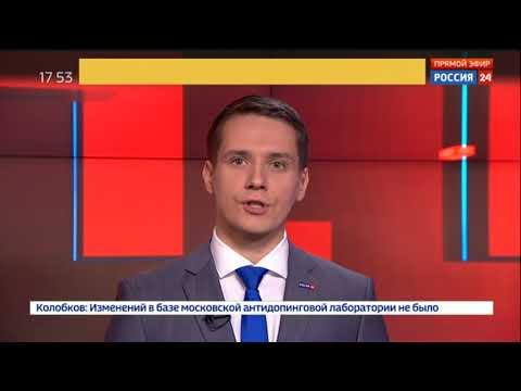 В Австрии доставлен на допрос экс чиновник Минкультуры РФ обвиняемый в мошенничестве