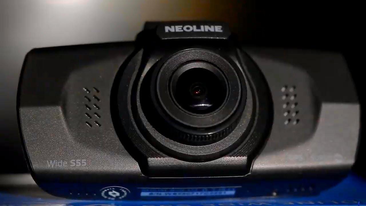 NEOLINE Wide S55 – обзор автомобильного видеорегистратора ...
