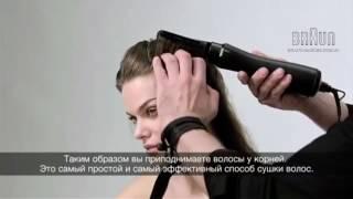 Как пользоваться фен-щёткой для волос Braun AS 720 - видео обзор
