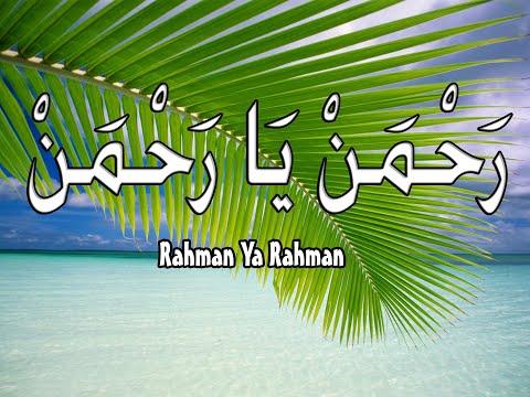 Rahman Ya Rahman with Lyrics