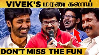 ROFL😂VIVEK'S ULTIMATE MASS FUN LOADED VIDEO EVER SEEN..!! | Throwback VIDEO