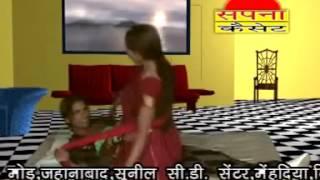 Driwar Baluma Gari Hakale Kawar Ke | Bhojpuri New Hot Song
