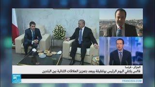 الجزائر - فرنسا: فالس يعد بتعزيز العلاقات الثنائية بين البلدين