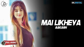 Mai Likheya (Full Audio) | AAKASH | Desi Crew | New Punjabi Songs 2018 | Juke Dock