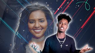 Tesfalem Teklab (Tess) - ፌቨነይ | Feveney - New Eritrean Music 2020 (Official Video)