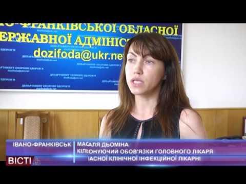 Масове отруєння туристів на Прикарпатті: вже 34 особи