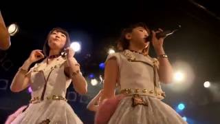 スマイレージ ライブツアー2013秋 ~スマイルチャージ~
