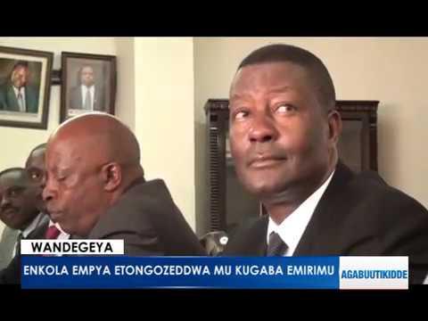 Wandegeya: Enkola empya etongozeddwa mu kugaba emirimu.