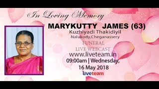 Marykutty James(63) Funeral Service Live