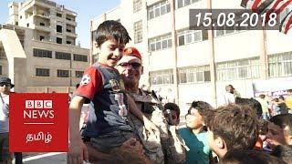 BBC Gains rare access to Syria Deraa province   BBC Tamil Latest News   பிபிசி தமிழ் செய்தியறிக்கை 