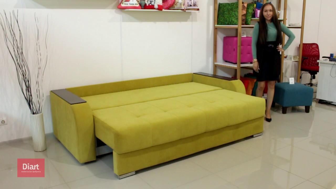 Кресло Джели от мебельной фабрики НТКО Севастополь - YouTube