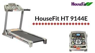 Беговая дорожка HouseFit HТ 9144E(HouseFit HТ 9144E электрическая беговая дорожка для дома. Купить дорожку HouseFit HТ 9144E в интернет магазине Спортмарке..., 2016-11-05T10:34:49.000Z)