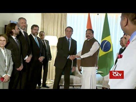 Vice President M Venkaiah Naidu calls on Brazilian President Jair M Bolsonaro, in New Delhi