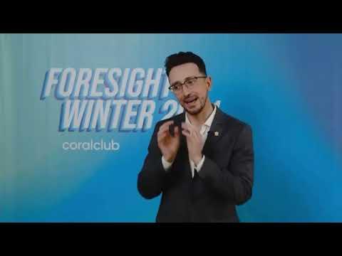 События   Маршрутная карта масштабирования бизнеса  Александр Завгородний