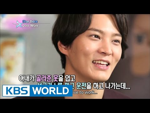 Guerilla Date with Joo Won Entertainment Weekly  1115