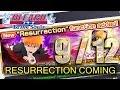 [Bleach Brave Souls] RESURRECTION Initial Info!! の動画、YouTube動画。