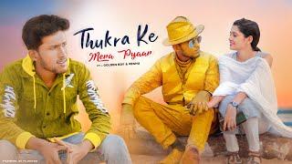 Thukra Ke Mera Pyar | Mera Intekam Dekhegi | Golden Unique Boy | PN Official | New Love Story 2021