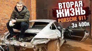 Порше 911 за 400.000р - новый проект!? Продал САМЫЙ ДЕШЕВЫЙ ПОРШЕ 911 Турбо в России