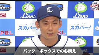 【劇的代打サヨナラHR】栗山選手が8月度「スカパー! サヨナラ賞」を!