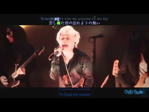 「D~X」 sukekiyo -  zephyr [LIVE] (Sub Esp & Sub Eng + Karaoke)