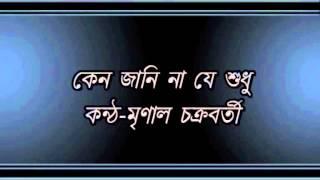 Katha-Miltoo Ghosh.