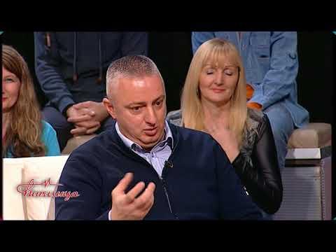 Cirilica - Isterivanje Djavola iz Srbije 2. DEO - (TV Happy 11.12.2017)
