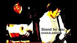 SHAKA LABBITSさんコピーバンド 超・初心者のための音楽サークル「おと...