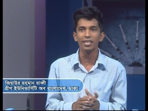 Green University vs Dhaka University