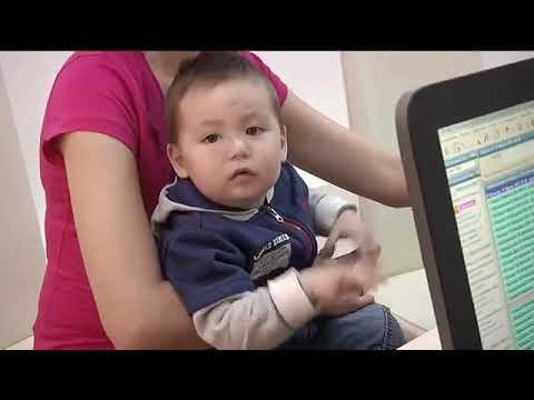 Лечение эндометриоза. ЭКО при Эндометриозе.  ЭКОМЕД   Центр ЭКО в Алматы